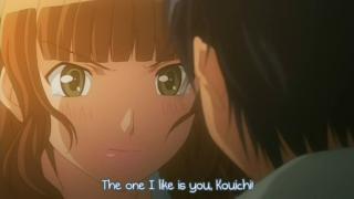 The one I like is you, Kouichi