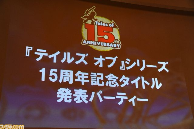 15th Anniversary Party of Tales Series