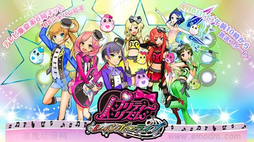 Pretty-Rhythm-Rainbow-Live