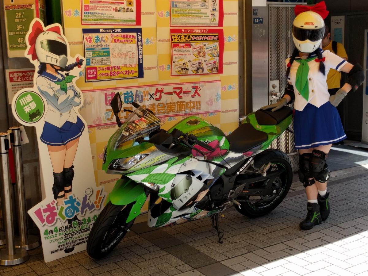 Tokyo Day 5 - Asakusa, Tokyo SkyTree and Akihabara